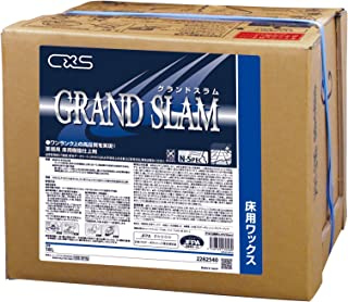 【大容量】 シーバイエス グランドスラム 18L