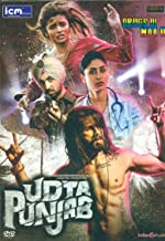 UDTA PUNJAB(BOLLYWOOD MOVIE OFFICIAL VERSION)(Cyber Monday)