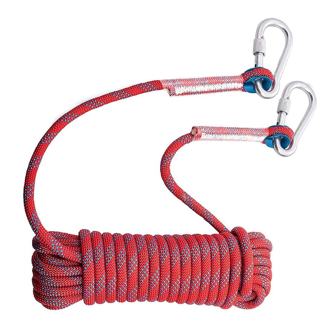 幸運誓うスキニー登山用 ロープ クライミングロープ カラビナ付 10mm 20/30M 高強度 耐荷重1200kg カラビナ付き