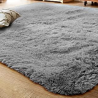 LOCHAS Ultra Soft Indoor Area Rug Thick Shaggy Bedroom Living Room Carpets for Kids Nursery Room, 5.3 x 7.5 Feet Grey