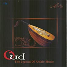Oud (The Legend of Arabic Music)