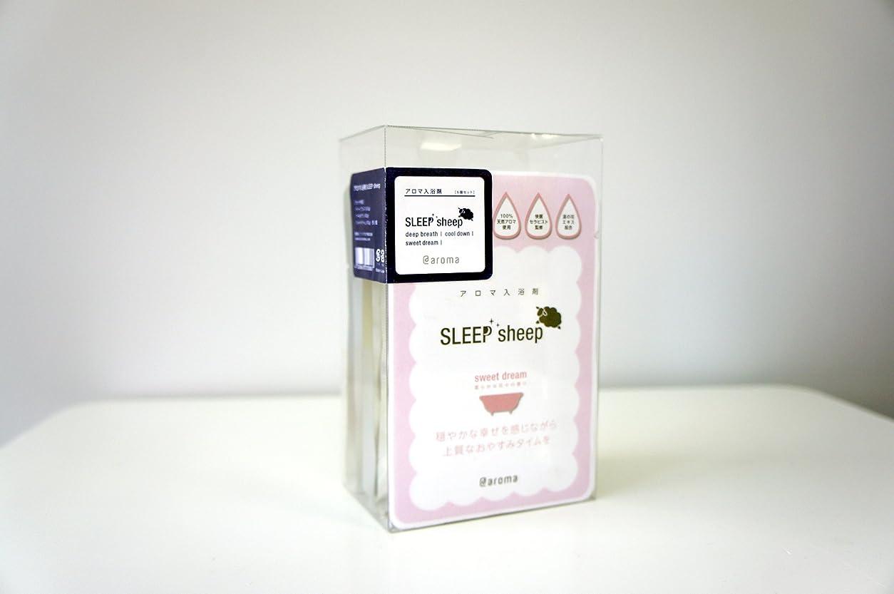 革新悔い改め気楽なアロマ入浴剤 SLEEP sheep 6個セット