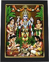 101 Temples - Divinity Eternity Spirituality Satyanarayana Swamy Photo Frame