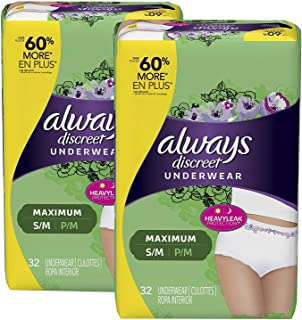 Always Discreet Incontinence & Postpartum Incontinence Underwear for Women, Small/Medium, 64 Count, Maximum Protection, Disposable (32 Count, Pack of 2-64 Count Total)