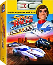 Speed Racer: Next Generation: Comet Run [DVD]