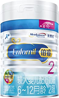美赞臣(Mead Johnson)铂睿较大婴儿配方奶粉(6-12月龄.2段)850克罐装(新老包装交替)(特卖)