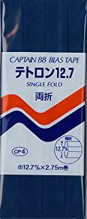 CAPTAIN88 テトロン12.7 両折 巾12.7mmX2.75m巻 【COL-376】 CP4-376