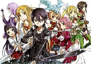 "Koshizu Anime Wall Calendar 2021 (13 Pages 8""x11"") SAO Sword Art Online Anime Manga A719"