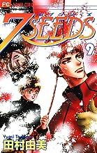 表紙: 7SEEDS(9) (フラワーコミックスα) | 田村由美
