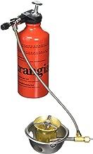 Trangia - X2 Multifuel Burner | Burns: Gasoline, Diesel, Kerosene, White Gas & Butane Cartridge Fuel