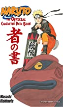 Naruto: The Official Character Data Book PDF