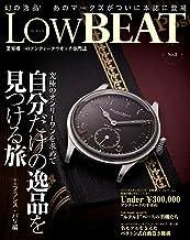表紙: LowBEAT No.2 Low BEAT | 株式会社シーズ・ファクトリー
