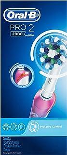 Oral-B Oral-B Pro 2 2000 Pink Electric Toothbrush,