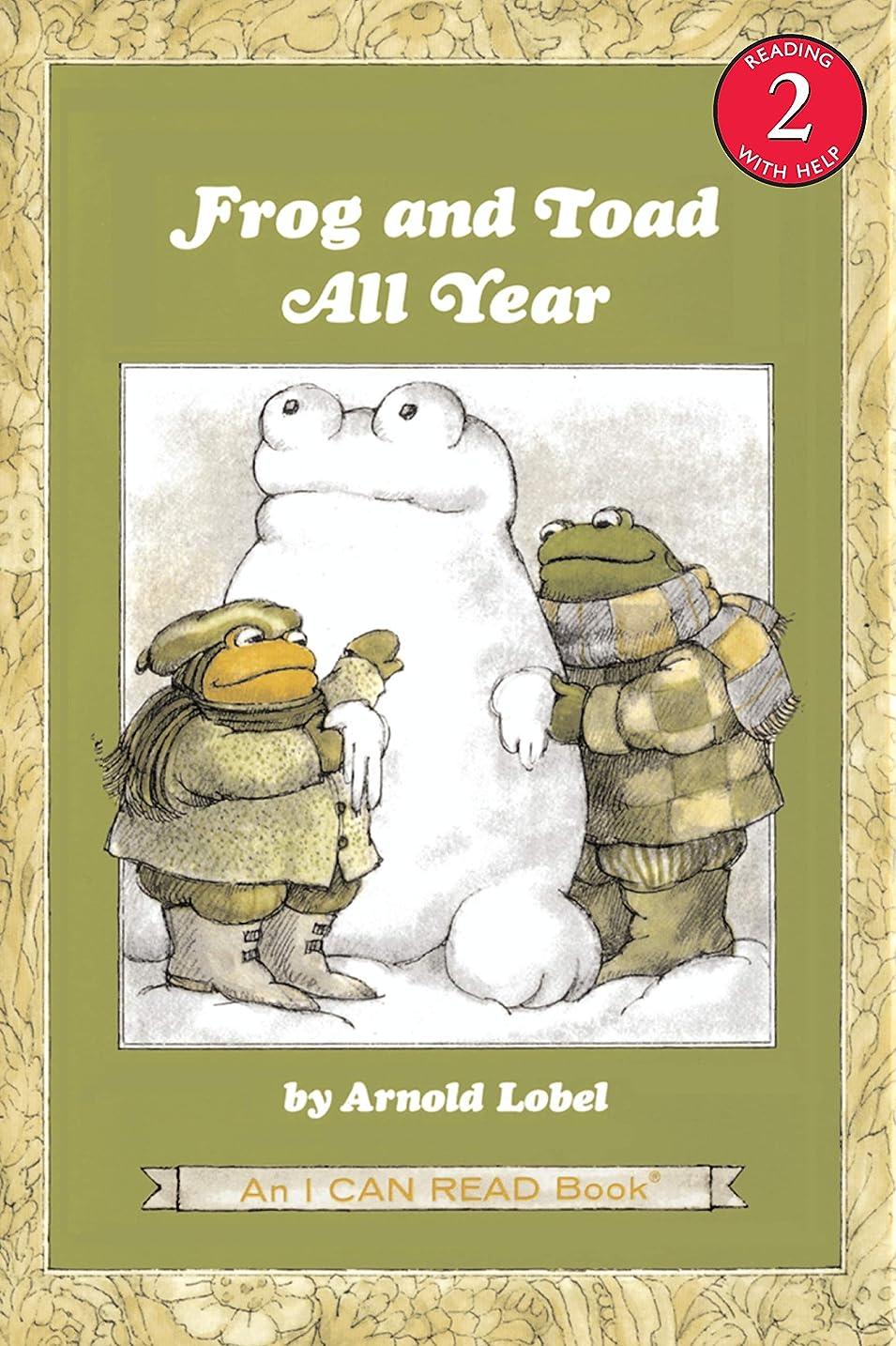 不機嫌そうなあえぎファンシーFrog and Toad All Year (Frog and Toad I Can Read Stories Book 3) (English Edition)