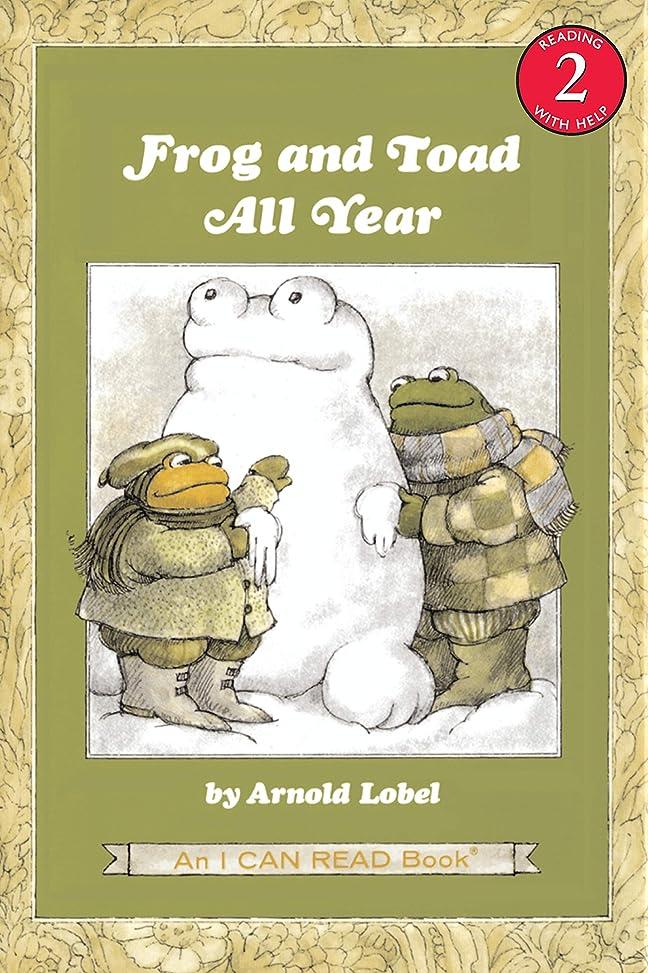 羽癌完璧Frog and Toad All Year (Frog and Toad I Can Read Stories Book 3) (English Edition)