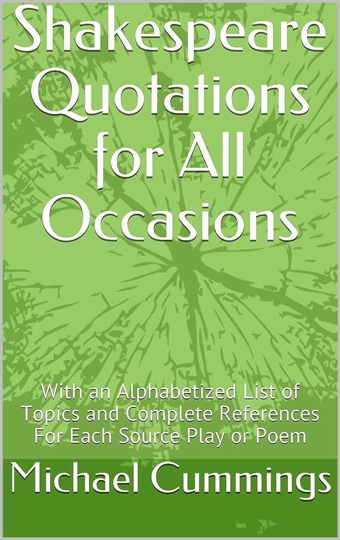 レパートリー褐色ページェントShakespeare Quotations for All Occasions: With an Alphabetized List of Topics and Complete References For Each Source Play or Poem (English Edition)