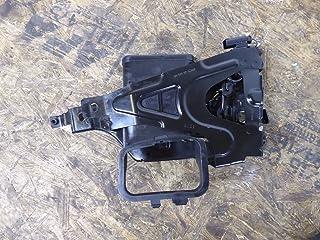 BMW 51-23-7-206-453 Lock, Hood, Passive, Left