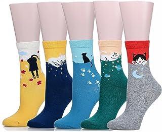 Calcetines SoxEra de algodón, cómodos, con diseños de gatos, para mujer. Pack de 5 unidades