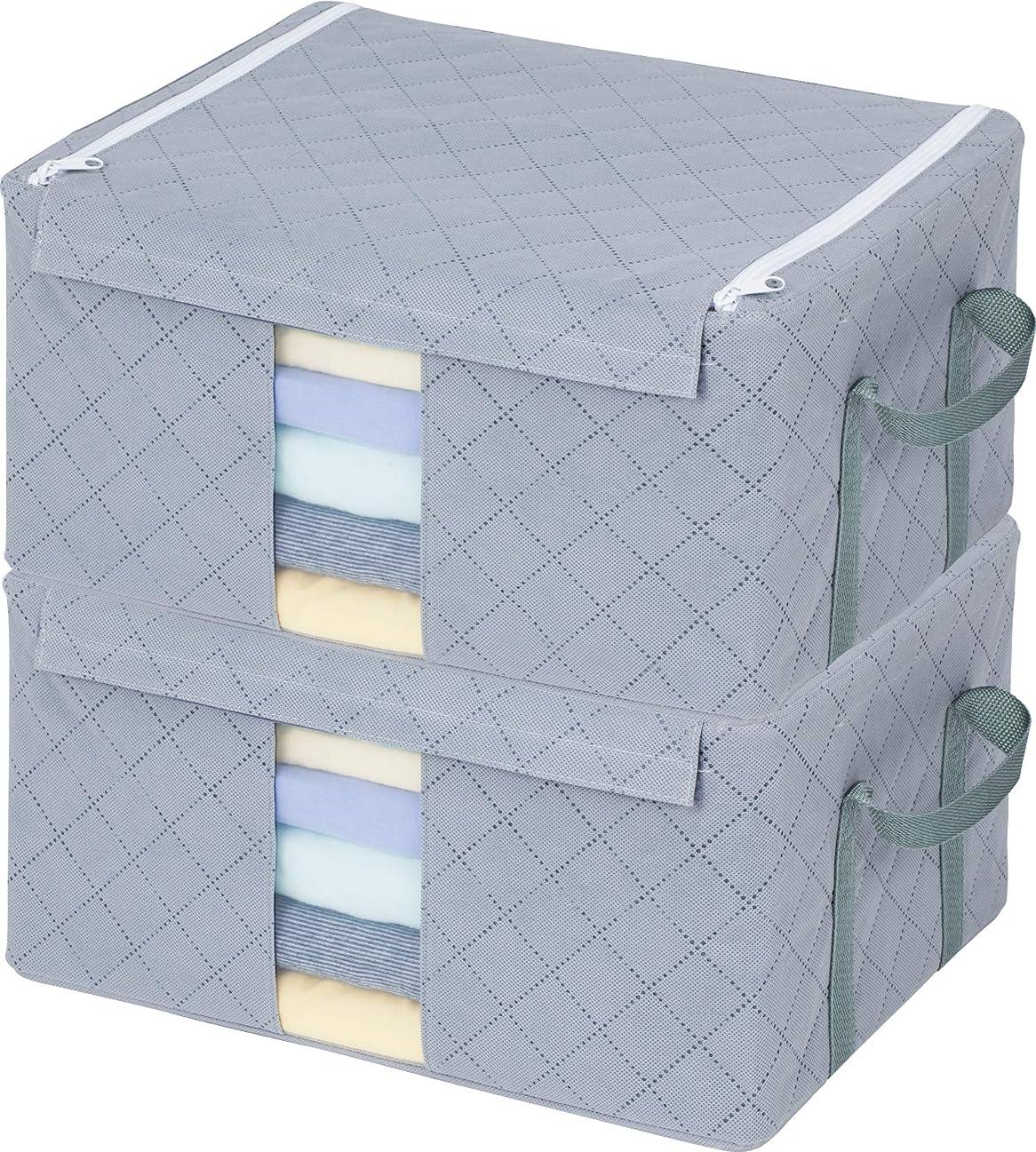 アストロ 衣装ケース 2個 グレー 不織布 ワイヤー入り 活性炭消臭 620-18