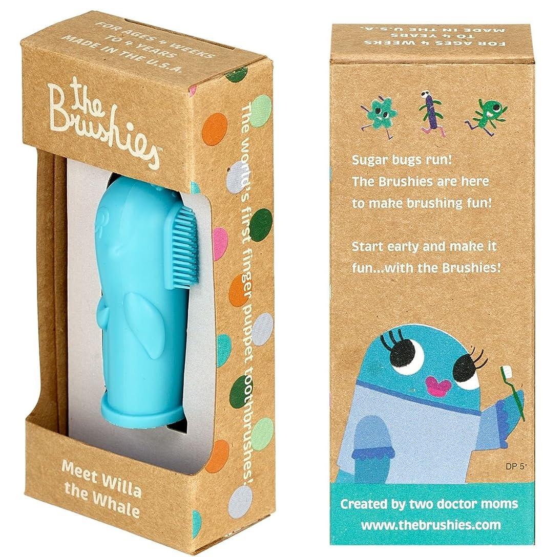 掘る工夫する負ベビー用歯ブラシ。アメリカ製。ウィラザクジラ!