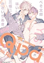 Qpa vol.114 エロ [雑誌]