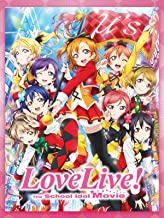 love live the school idol movie 2015