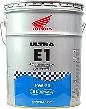 Honda(ホンダ) 2輪用エンジンオイル ウルトラ E1 SL 10W-30 4サイクル用 20L