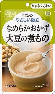 キユーピー やさしい献立 なめらおかず 大豆の煮物 75g×6個 【区分4:かまなくてよい】