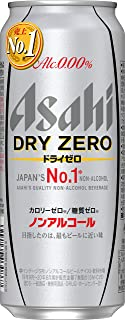 【カロリーゼロ・糖質ゼロ】アサヒ ドライゼロ [ ノンアルコール [ 500ml×24本 ] ]