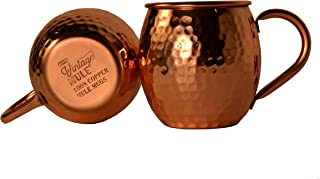 Solid Copper Moscow Mule Mugs Set of 2 - The Vintage Mule | Perfect for Kentucky or Moscow Mules - 16 ounces, No Lining, Original Hammered Finish, 100% Pure Copper, Premium Copper Handle