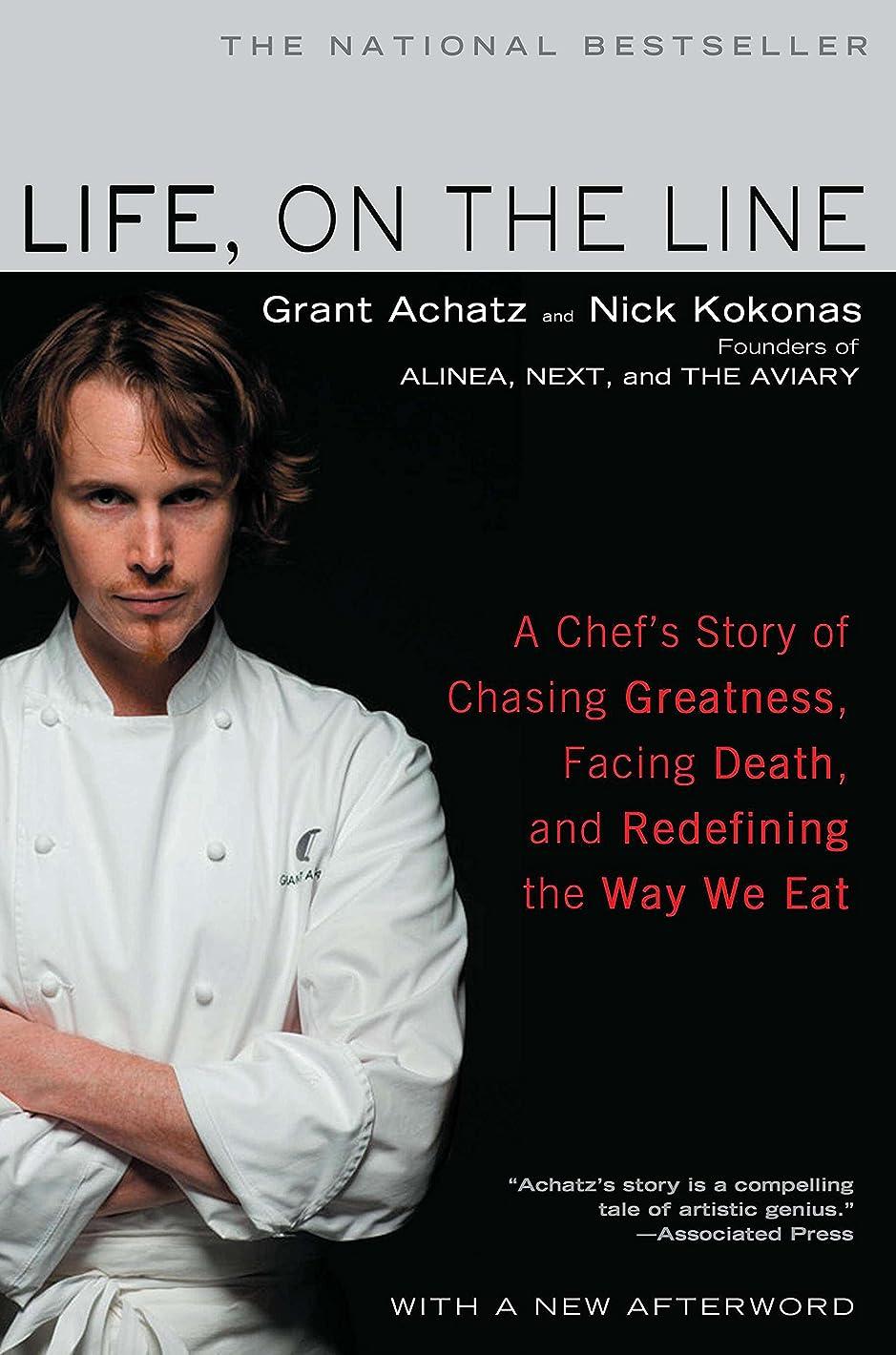 会社フラフープ感度Life, on the Line: A Chef's Story of Chasing Greatness, Facing Death, and Redefining the Way We Eat (English Edition)