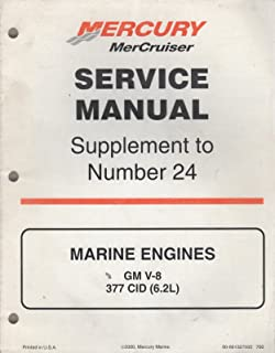 2001 MERCURY MERCRUISER SUPPLEMENT SERVICE MANUAL # 24 GM V-8 377 CID (637)