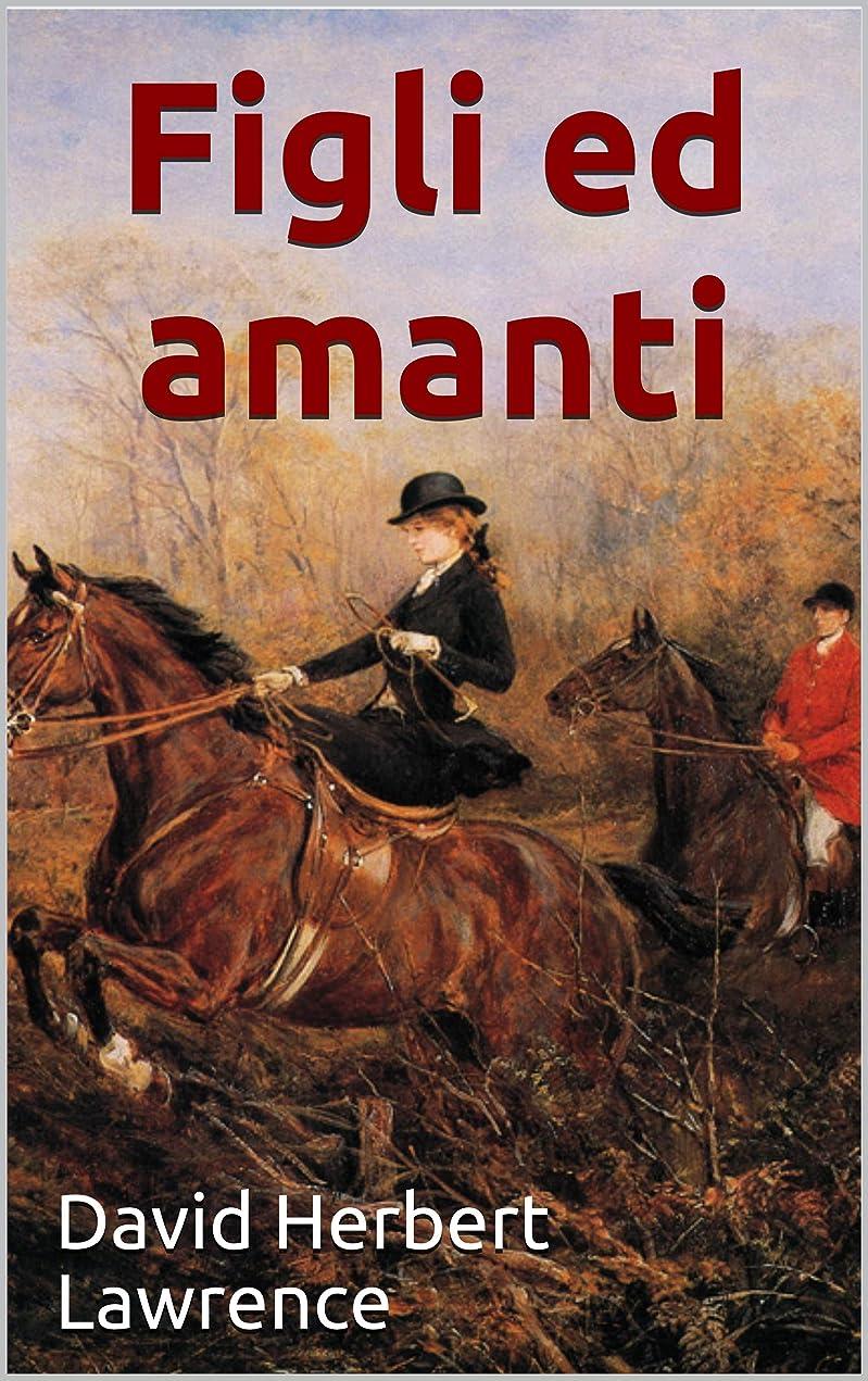 ダッシュコンピューター森林Figli ed amanti (Italian Edition)