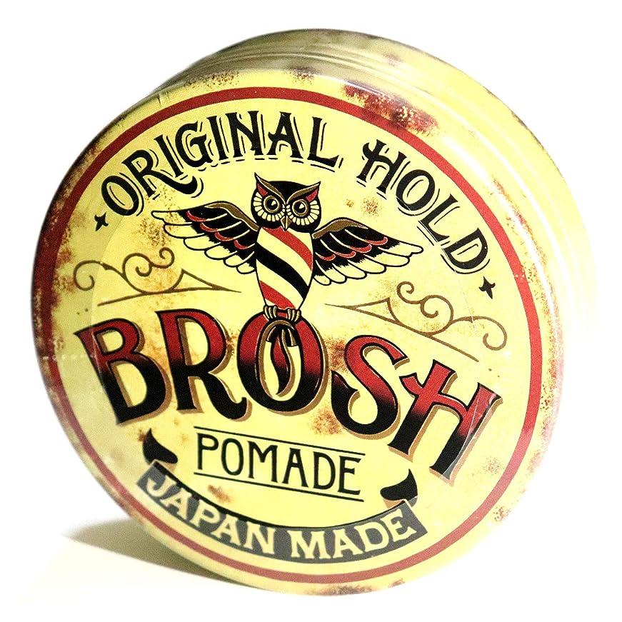 バレルディスコ直径BROSH (ブロッシュ) BROSH POMADE ORIGINAL HOLD 115g 水性ポマード 整髪料