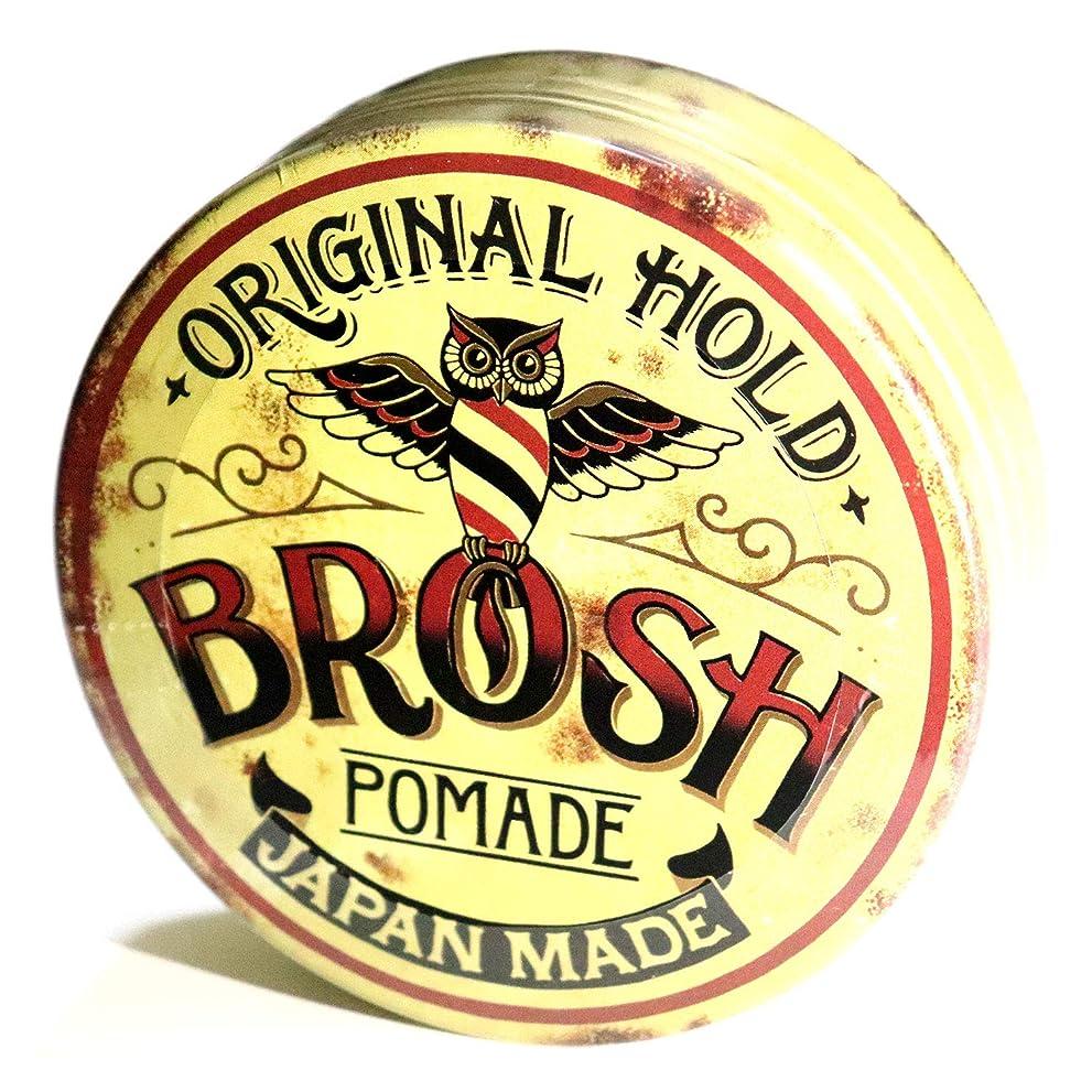 感情のメイン隠されたBROSH (ブロッシュ) BROSH POMADE ORIGINAL HOLD 115g 水性ポマード 整髪料