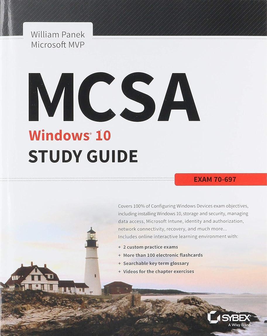 革命見落とす分散MCSA Microsoft Windows 10 Study Guide: Exam 70-697