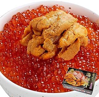 敬老の日 プレゼント ギフト 贈答用 人気 ランキング 海鮮 うに いくら 丼 3~4人前(無添加うに 醤油漬けいくら 海鮮セット) (通常商品)