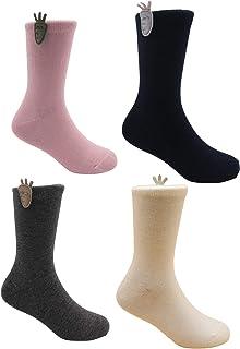Brissa España, Pack de 4 Calcetines Niña Color Liso. Calcetines Niña para Colegio Azul Marino, Grises. Calcetines niña 2, 3, 4, 5, 6, 7, 8 años.