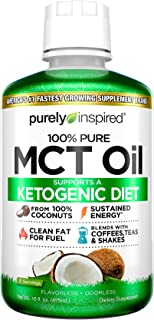 MCT Oil | Purely Inspired Pure MCT Oil Keto | Sourced from Coconut Oil, non-GMO | Supports Keto & Paleo Diets | Blends wit...