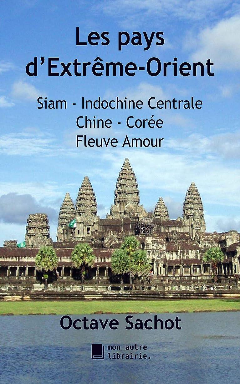 連続した租界スリップシューズLes pays d'Extrême-Orient: Siam, Indochine Centrale, Chine, Corée, Fleuve Amour (French Edition)