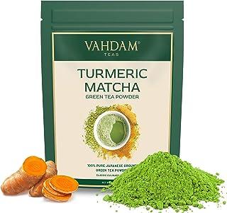 TURMERIC + MATCHA Green Tea Powder, (25 Cups) 50g - Powerful SUPERFOODS Blend Rich with Curcumin - Pure Japanese Matcha Po...