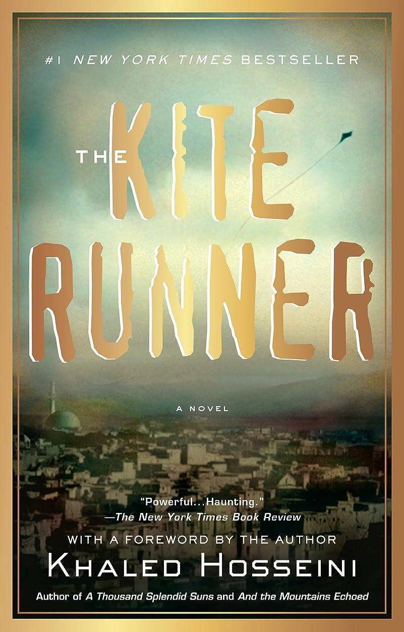 保守的ミニチュアけん引The Kite Runner (English Edition)