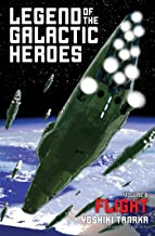 Best legend of galactic heroes new anime Reviews