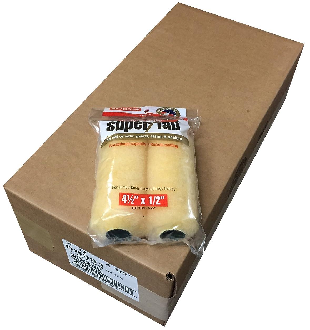 Wooster Brush RR301-4-1/2 Jumbo-Koter Super/Fab Roller, 1/2-Inch Nap, 2 Packs, Pack of 12 uwlagnafuewufdfx