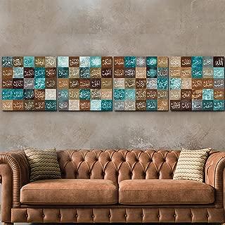 Best 99 names of allah canvas art Reviews