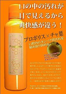 ピエラス プロポリンス アルコール 単品 600ミリリットル (x 1)