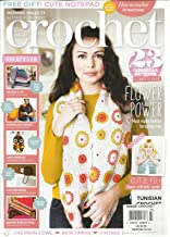 INSIDE CROCHET, 2016 ISSUE 77 (INSPIRING PROJECTS FOR CREATIVE CROCHETERS