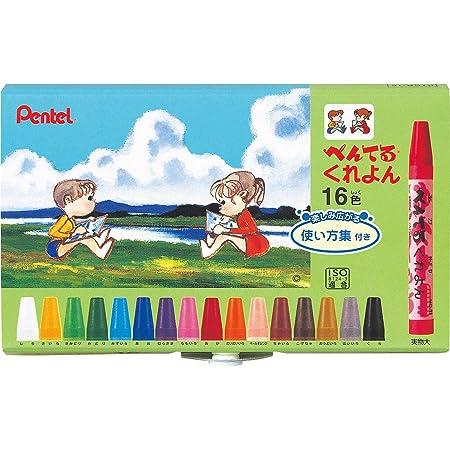 ぺんてる クレヨン PTCR-16 16色セット 使い方集付