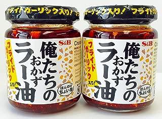 japanese garlic chili oil