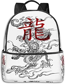 Anime & Traditional Japanese Dragon With Kanji Student School Bag School Cycling Leisure Travel Camping Outdoor Backpack